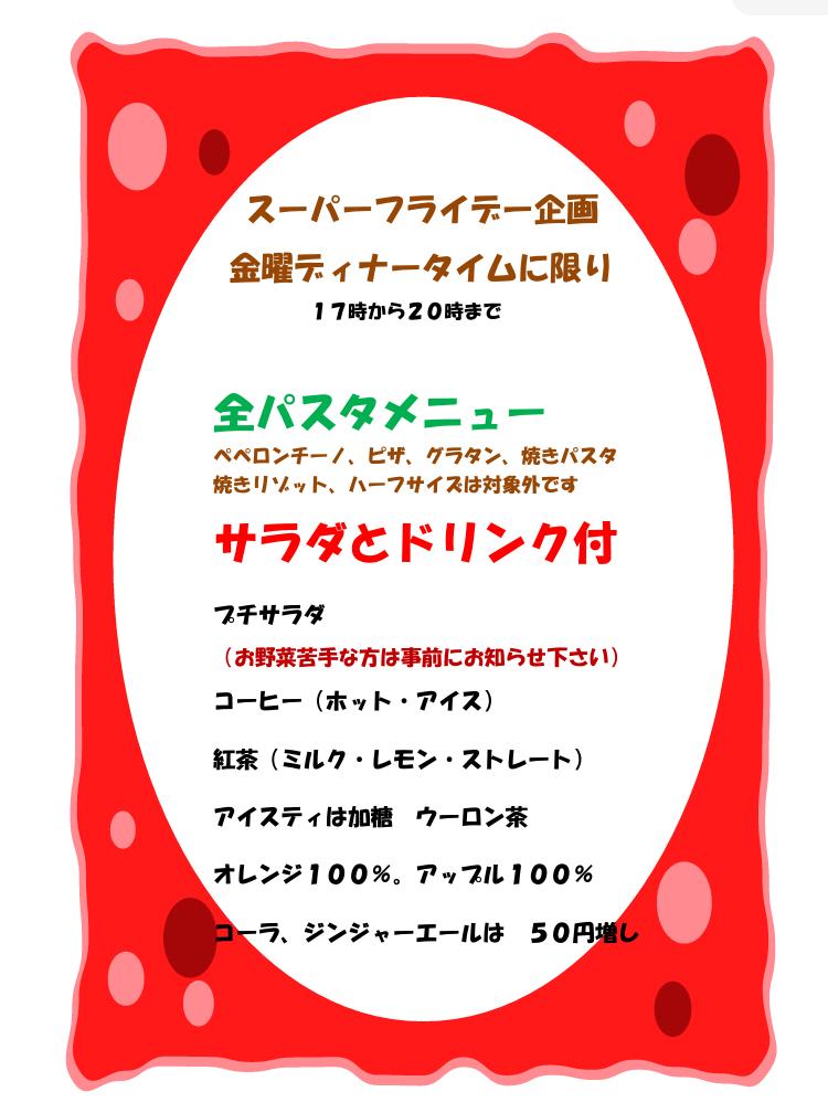 f0207059_20122647.jpg