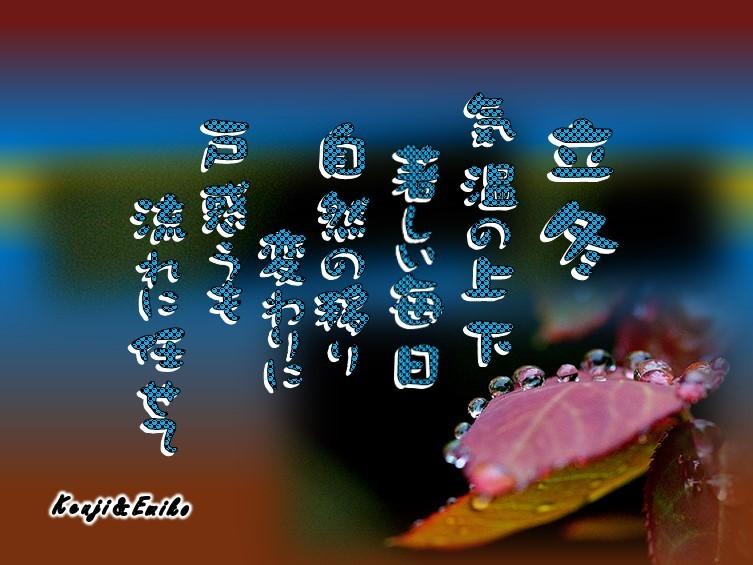 f0214467_03372341.jpg