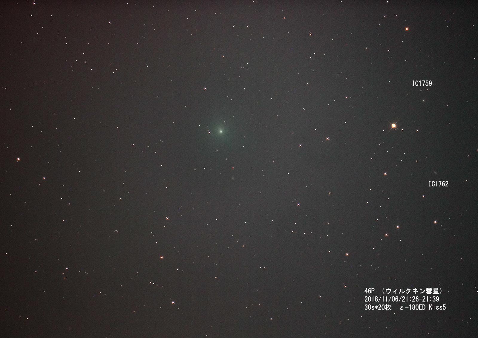 11月6日の46P(ウィルタネン彗星)_e0174091_12031924.jpg