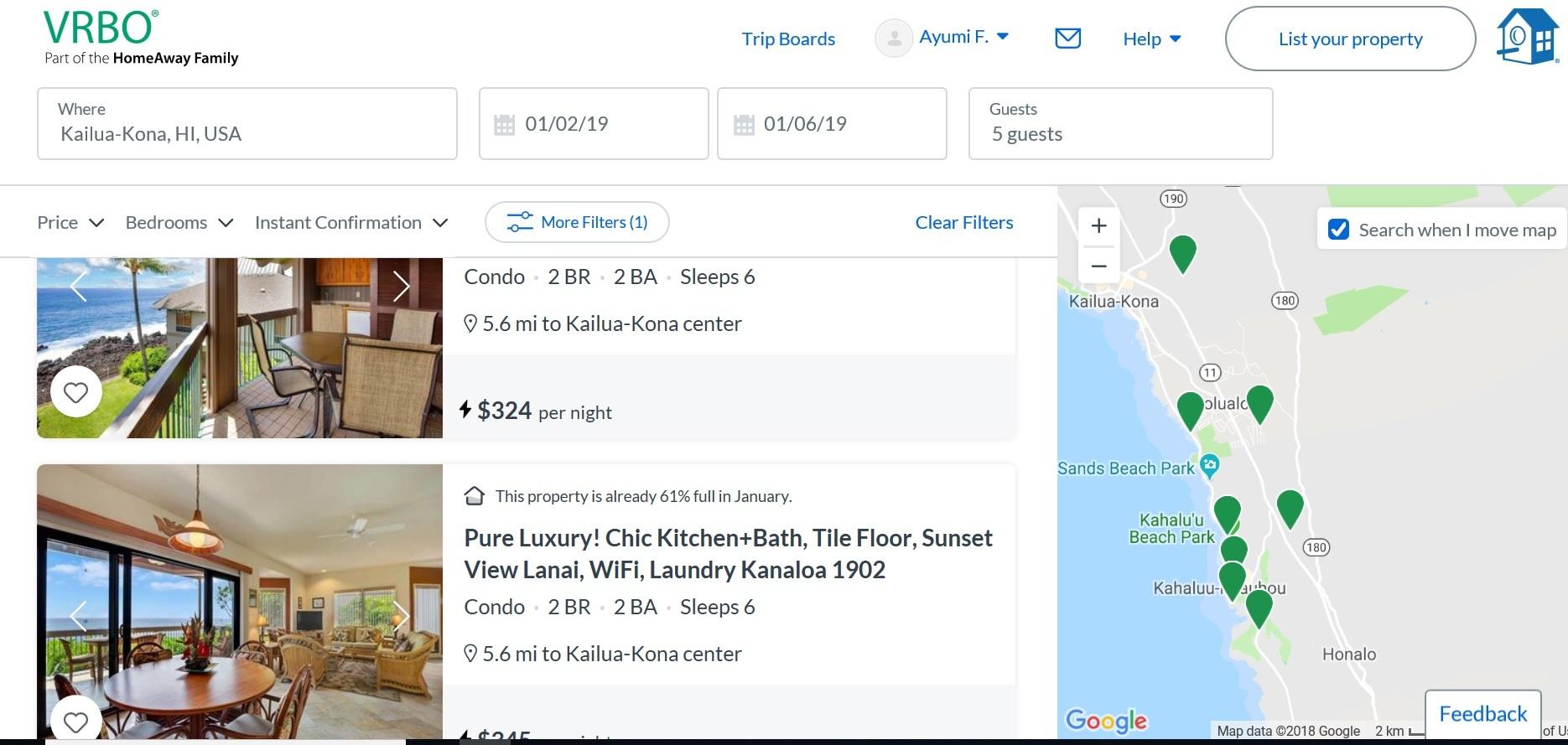 2019お正月ハワイ島へ!~個人手配旅行バケレンで宿を決める!~_f0011498_16595475.jpg