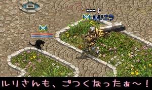 f0072010_00132795.jpg