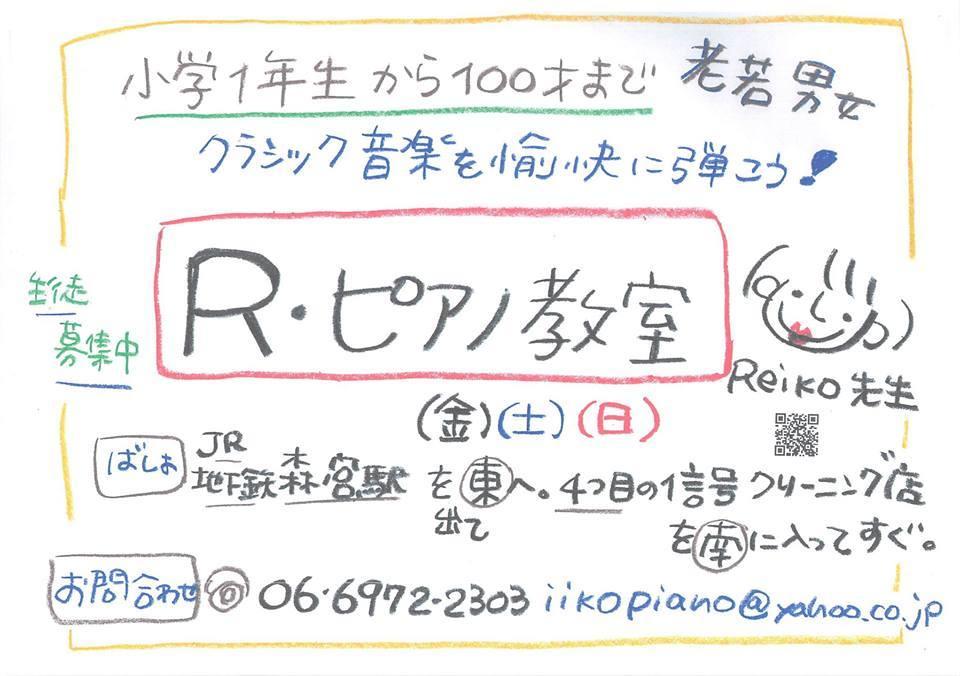 b0169513_00083410.jpg