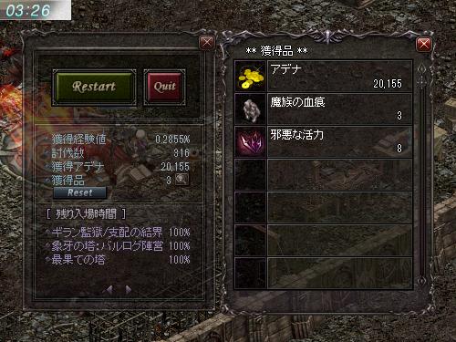 b0056117_08481463.jpg