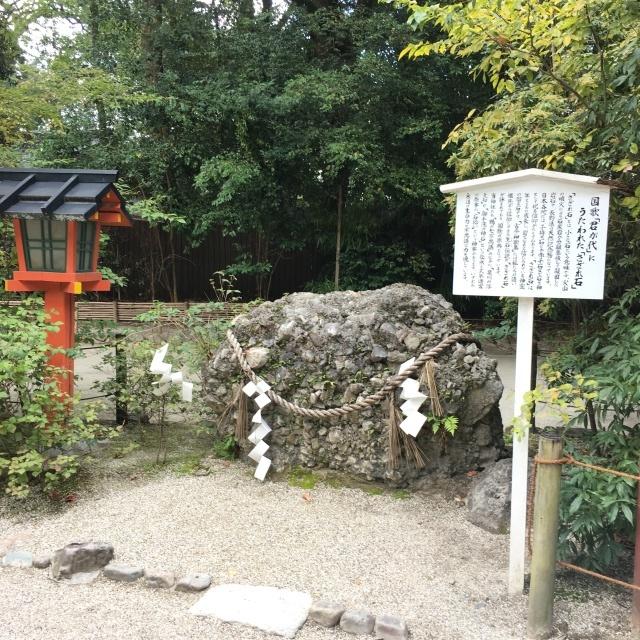 京都旅行2日目_c0193017_17370601.jpeg