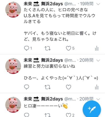 d0366539_18080631.jpg