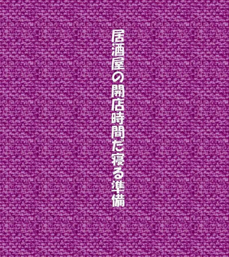 f0117041_06053565.jpg