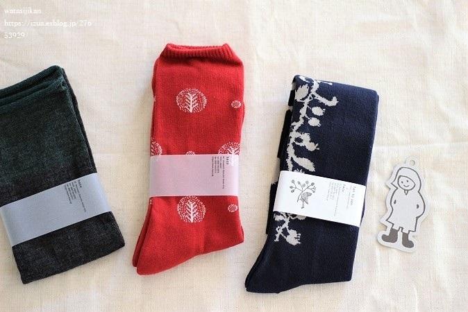 靴下のhacuのイベントと買い物_e0214646_20020142.jpg