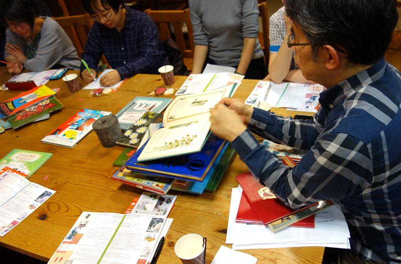大人のための絵本講座2018 第5回目 のご案内「注文の多い料理店」_a0017350_01473983.jpg
