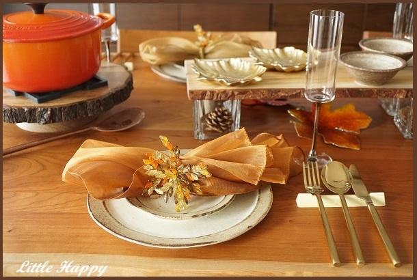 秋を楽しむホームパーティー♪(準備編)_d0269651_07095001.jpg