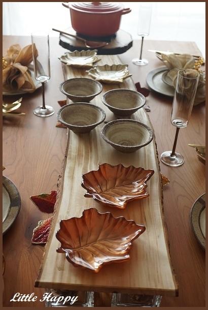 秋を楽しむホームパーティー♪(準備編)_d0269651_07114348.jpg