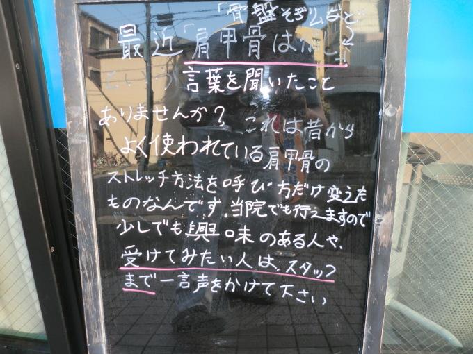 b0170063_09175746.jpg
