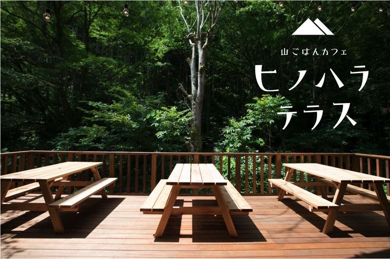 「山ごはんカフェヒノハラテラス」店舗付住宅_f0230666_09155758.jpg