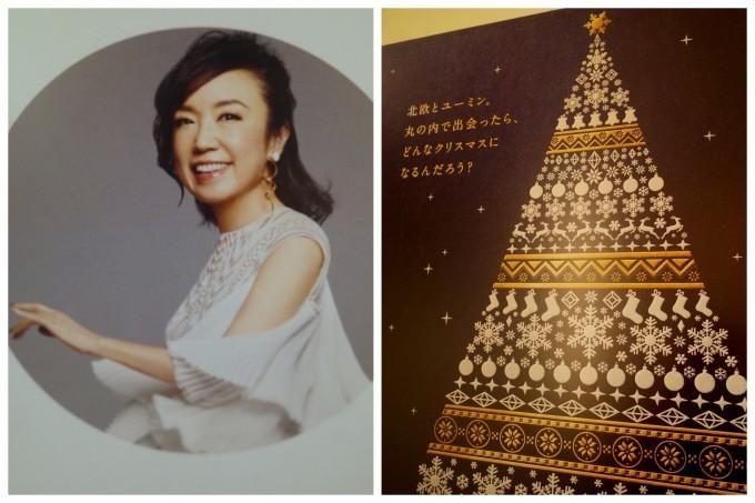 MARUNOUCHI BRIGHT CHRISTMAS 2018 北欧から届いたクリスマス with Yuming_c0188784_22370131.jpg