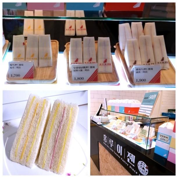 台湾の国民サンドイッチ「홍루이젠(ホンルイジェン)」_b0194098_16033145.jpg