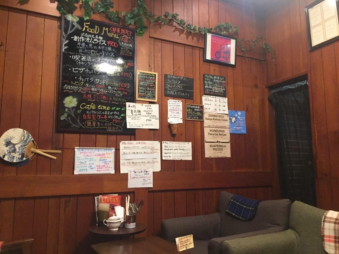 喫茶 1er ぷるみえ (牛蒡と葱のまぜご飯に牛スジコンニャク入りぼっかけソース)_e0115904_11392186.jpg