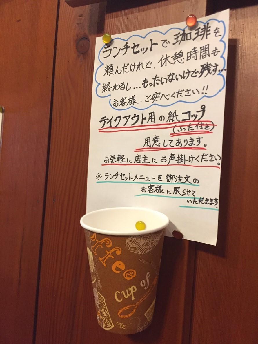喫茶 1er ぷるみえ (牛蒡と葱のまぜご飯に牛スジコンニャク入りぼっかけソース)_e0115904_21370415.jpg