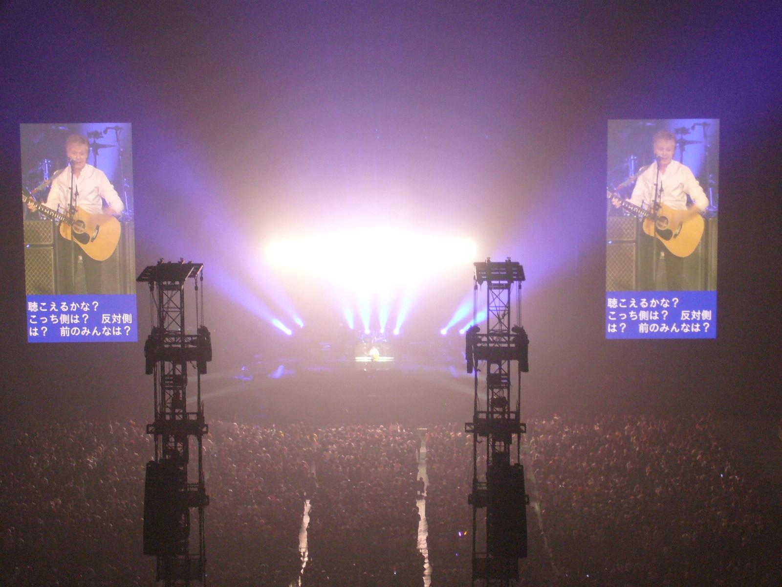 11/1 ポール・マッカートニー・フレッシュン・アップ・ジャパン・ツアー 2018@東京ドーム 席色々 Revison 2_b0042308_10363328.jpg