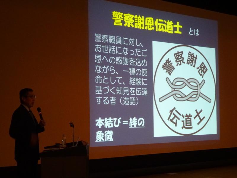 忘れてはならない東日本大震災 ~宮城県警の活動状況~_d0366509_16574983.jpg