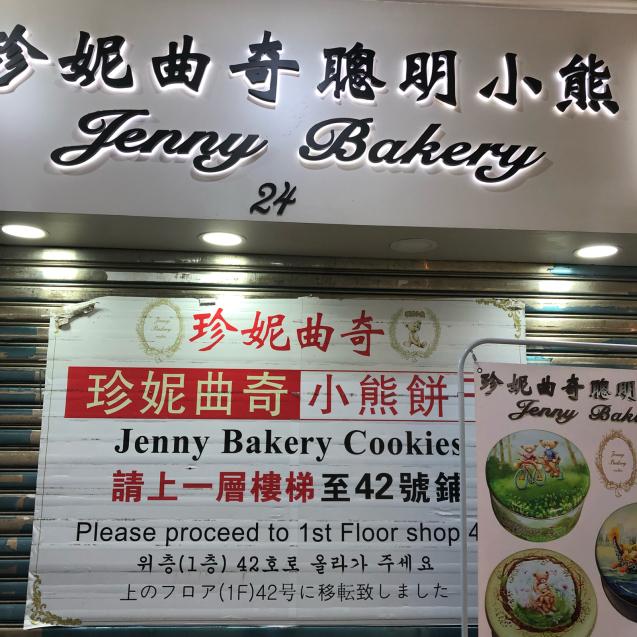 18年10月 香港8☆遅いランチは池記のワンタン麺_d0285416_23571562.jpg