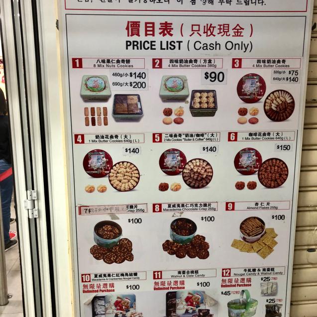 18年10月 香港8☆遅いランチは池記のワンタン麺_d0285416_23571658.jpg