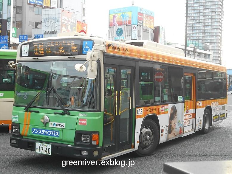 東京都交通局 H-R609_e0004218_20531504.jpg