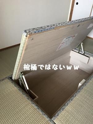 f0251618_17435067.jpg