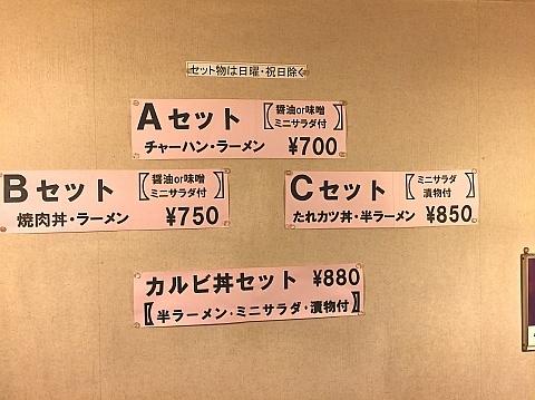 b0091423_19141666.jpg