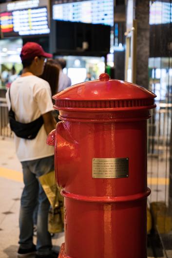 Post   ・・・赤い帽子・・・2_f0333031_06534470.jpg