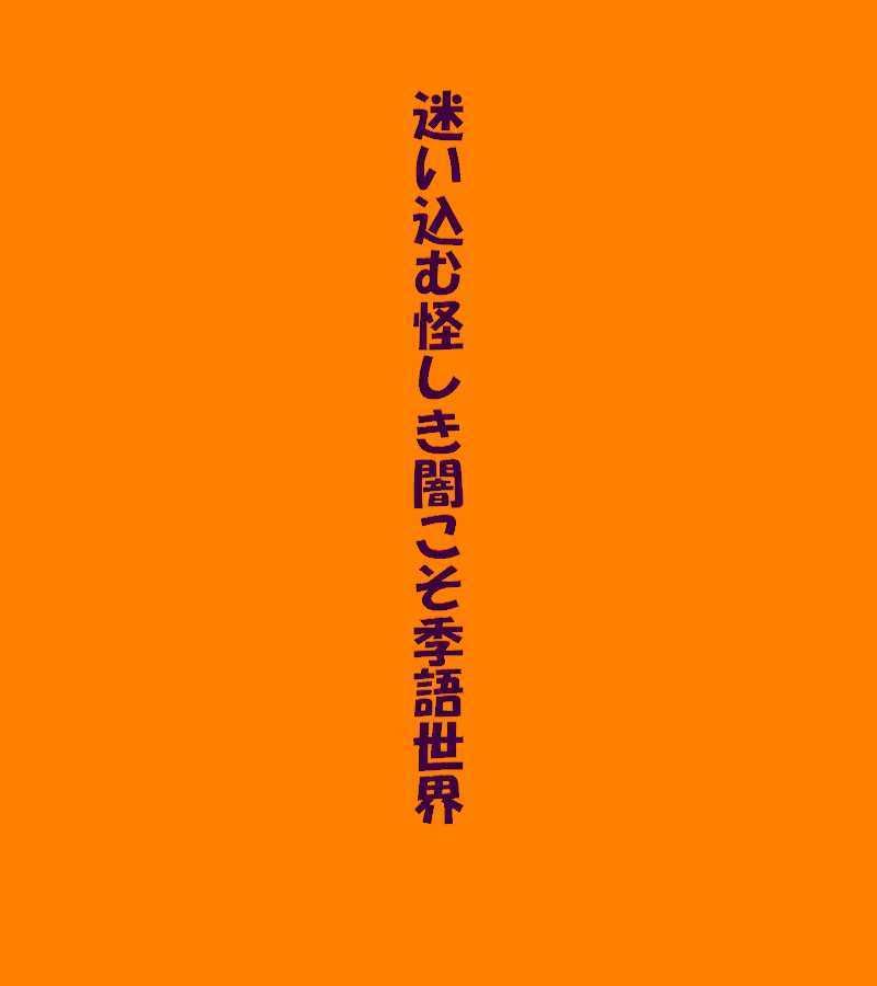 f0117041_05345992.jpg