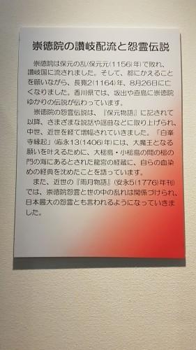 f0293042_22160770.jpg