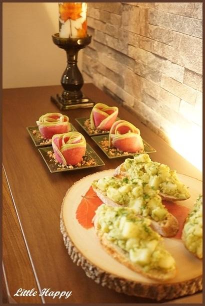 秋を楽しむホームパーティー♪(料理編Part2)_d0269651_10361530.jpg