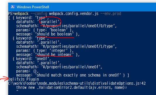 npm パッケージのバージョンを上げてたら webpack 実行時に _ValidationError2.default 例外が発生_d0079457_22165075.png