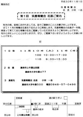 f0318967_21102055.jpg