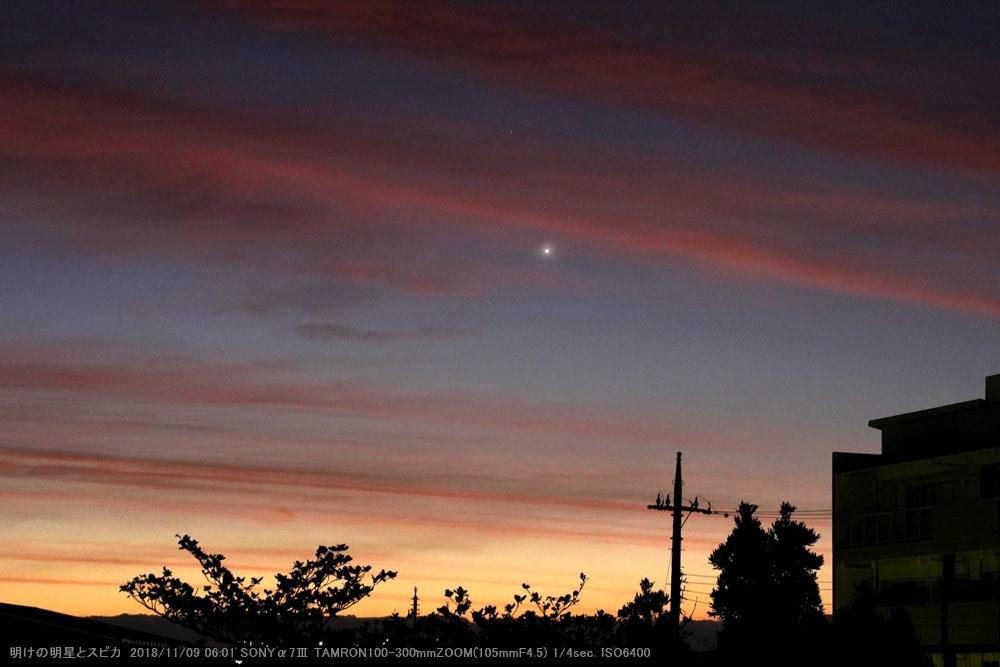 明けの明星、夕方の細い月と水星_a0095470_21271950.jpg