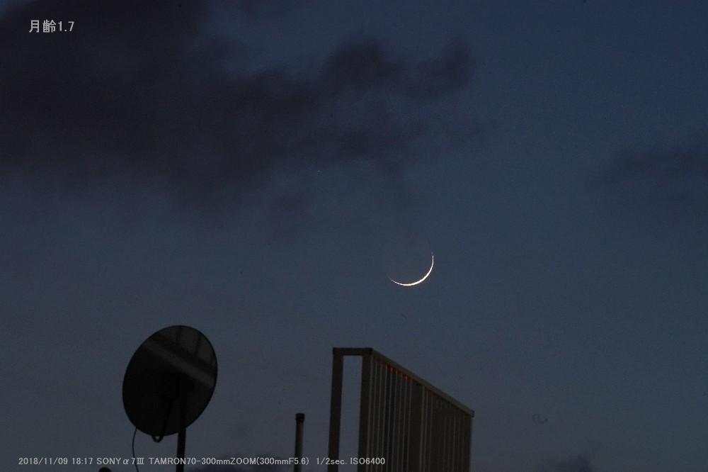 明けの明星、夕方の細い月と水星_a0095470_21272395.jpg