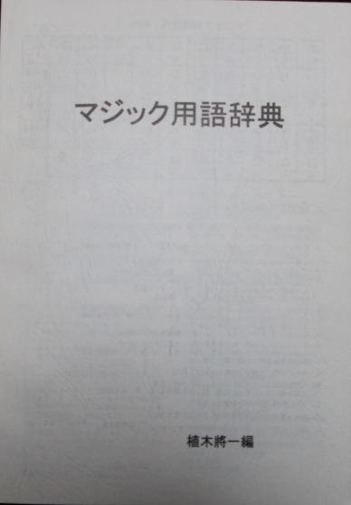 c0336375_20085443.jpg