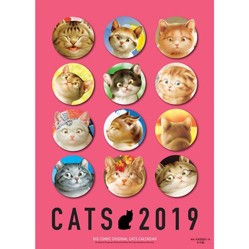 「2019年 猫さんカレンダー & 犬さんカレンダー」_c0328479_14005463.jpg