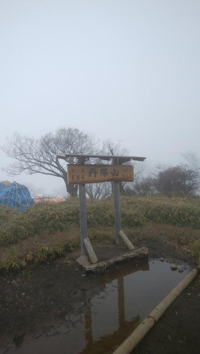 丹沢 ~秋の塔ノ岳・丹沢山・丹沢三峰巡り~_e0231387_19105828.jpg