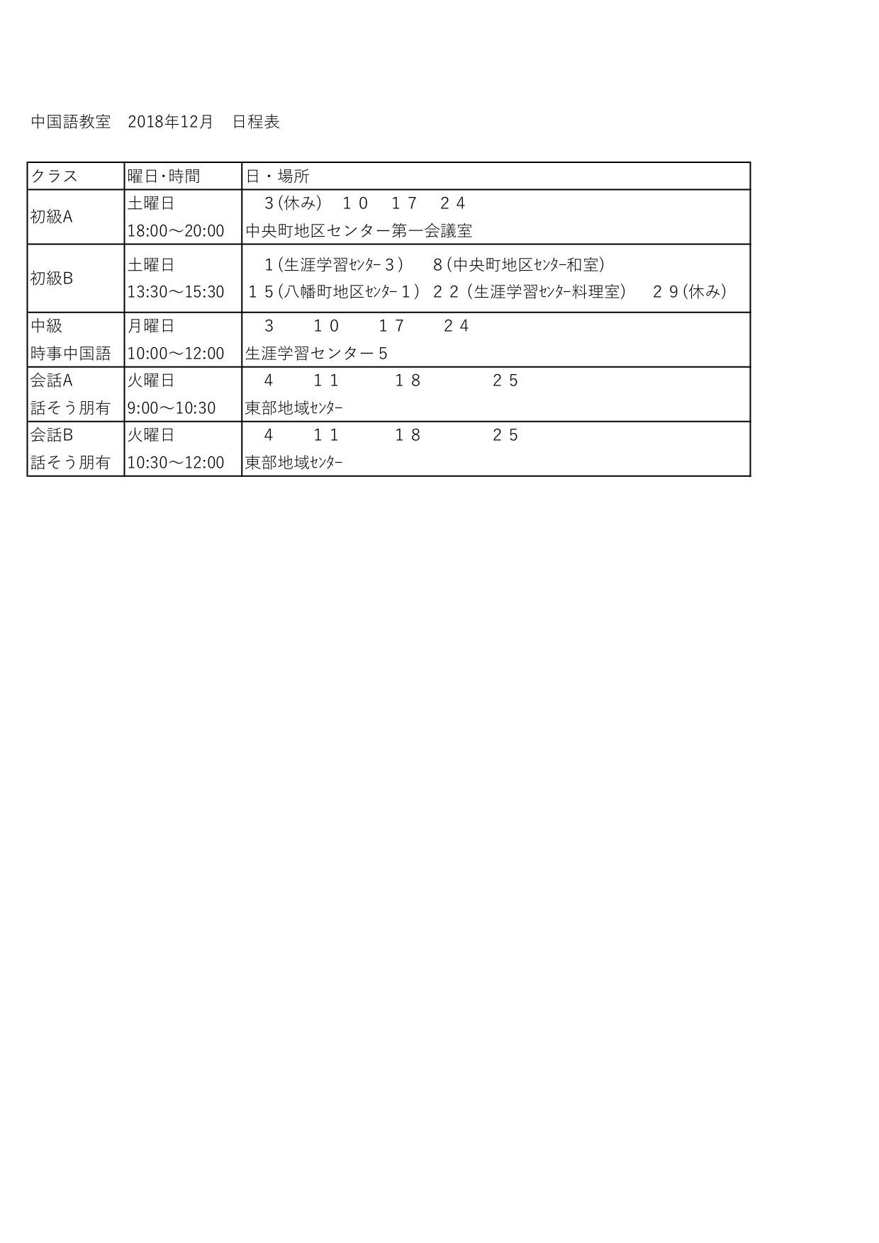 b0098096_17491518.jpg