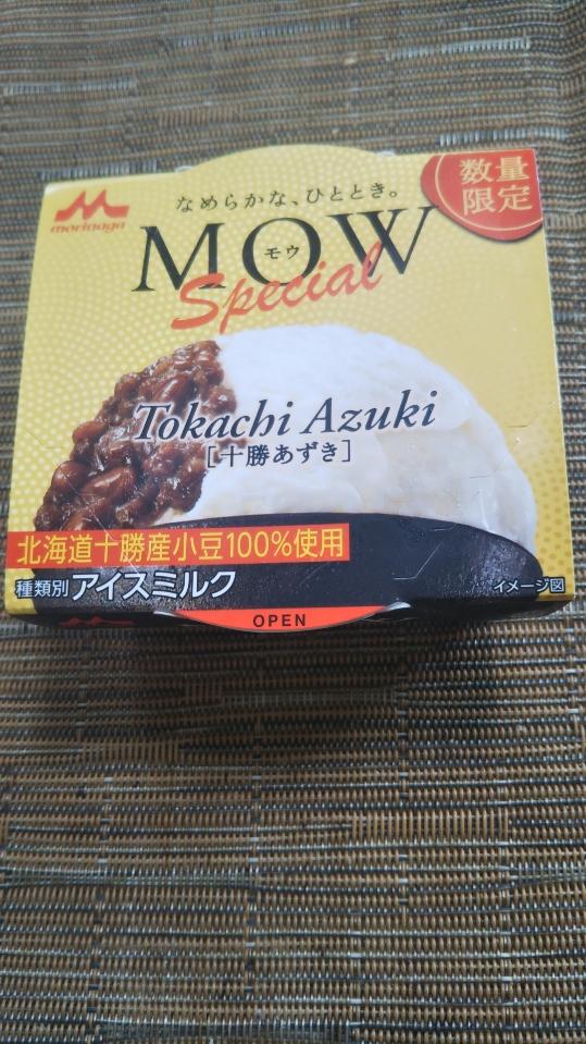 MOWスペシャル 十勝あずき_f0076001_22502642.jpg