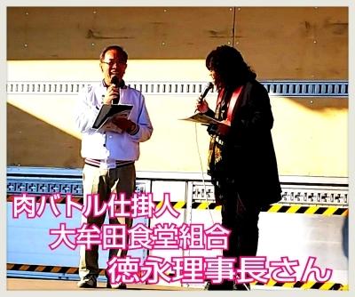 ◾️大牟田 肉バトル参戦!ピーカンで大盛況 中学校コラボも!!_b0183113_17222020.jpg