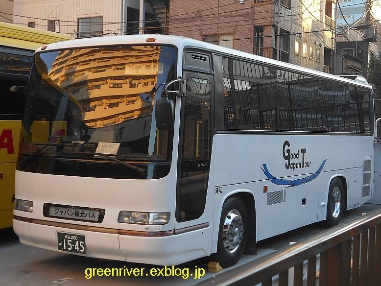 ジャパン観光バス 1545_e0004218_20355894.jpg