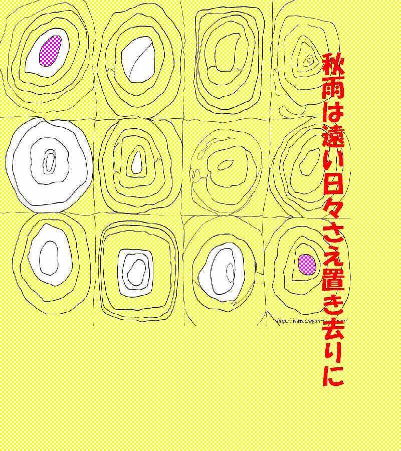 f0117041_05025277.jpg