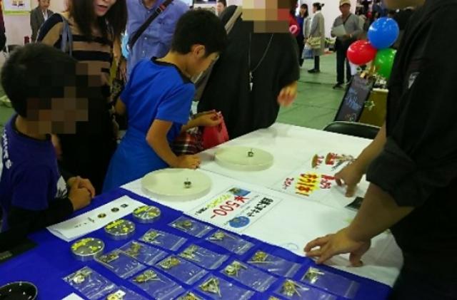 11/10(土)  美濃市産業祭1日目_a0272042_22184313.jpg