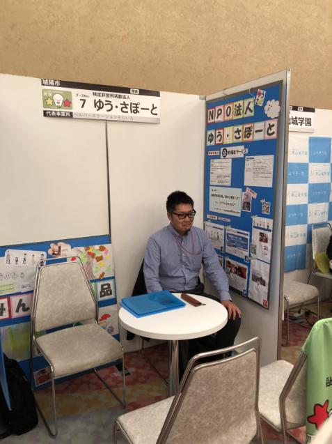 FUKUSHI就職フェア in 文化パルク城陽_d0227066_19350542.jpg