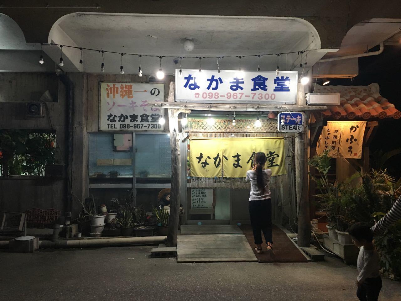 2018.11.10「ツールド沖縄前日」_c0197974_22082552.jpg