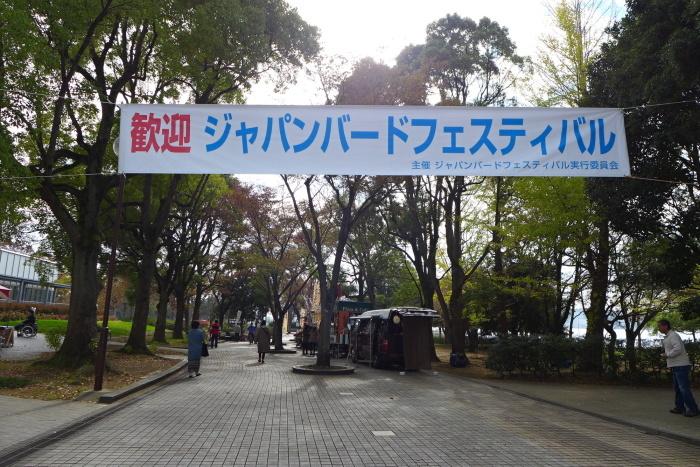 ジャパンバードフェスティバル2018_a0127090_23195297.jpg