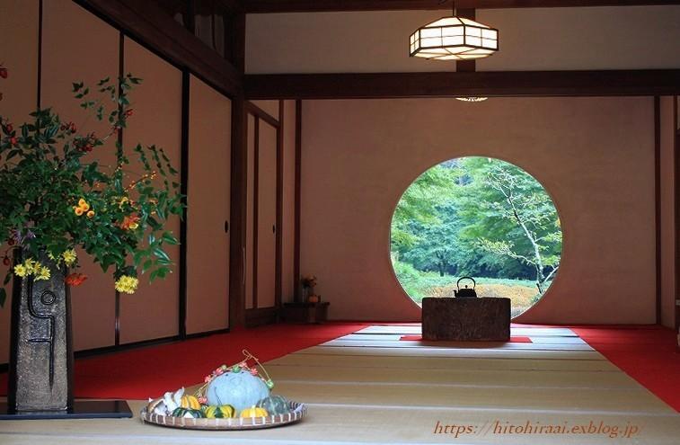 北鎌倉 明月院 秋模様_f0374092_22055454.jpg