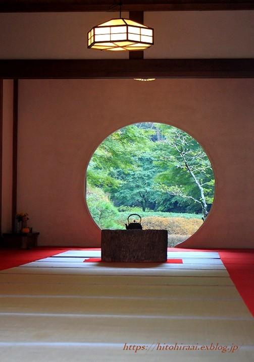 北鎌倉 明月院 秋模様_f0374092_22104674.jpg