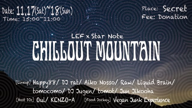 11/17-18 LEF x Star Note CHILLOUT MOUNTAIN_c0311698_16280692.jpg